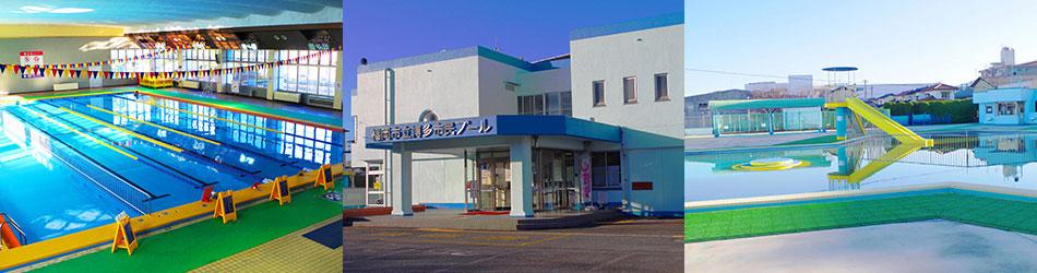 福岡市立博多市民プール |サイトマップ|